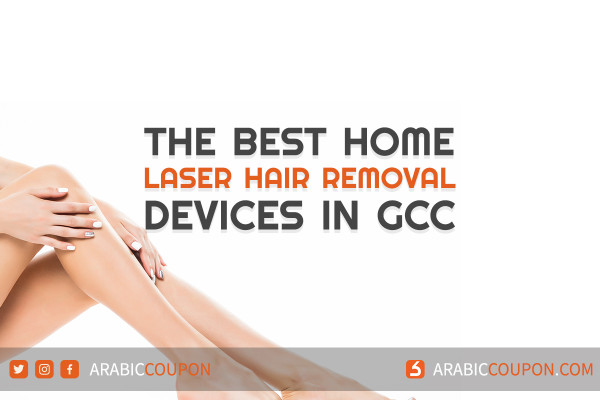 The best home laser hair removal devices - Latest Tech NEWS
