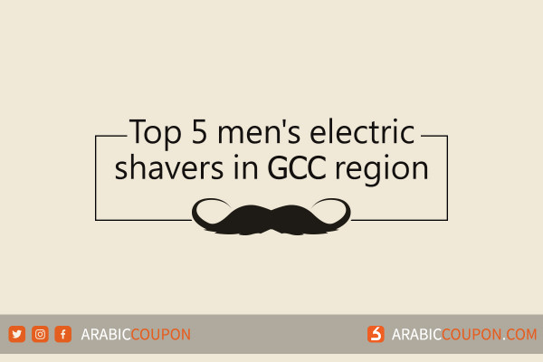 Discover the the best 5 men's electric shavers in 2021