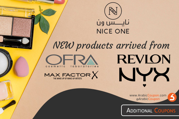 New products arrive Nice One website, from famous international brands - Nice One news