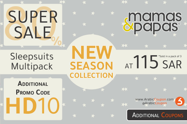 Mamas and Papas NEW collection, SALE up to 80% & additional Coupon