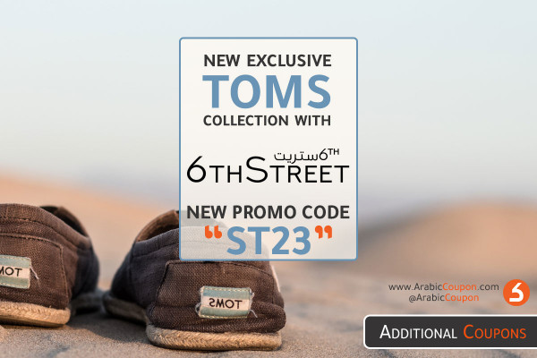 TOMS new collection exclusively in 6TH Street with additional coupon - 2020