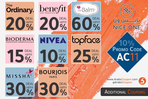 latest NiceOne deals on the most famous international brands in 2020