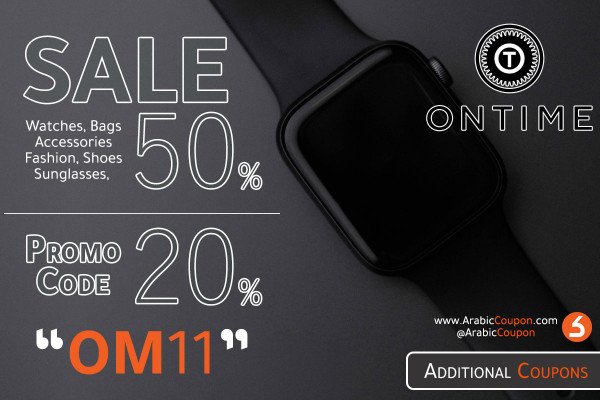 ONTIME Sale upto 50% on watches with 20% additional ONTIME coupon