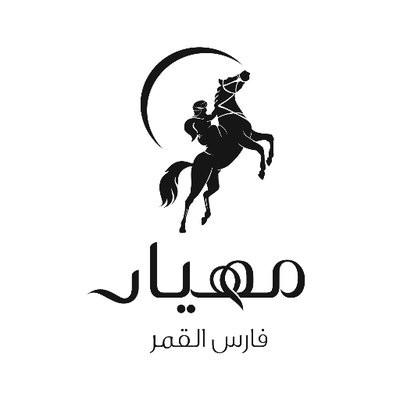 Mihyar Logo 2021 - ArabicCoupon - Mihyar coupons & promo codes