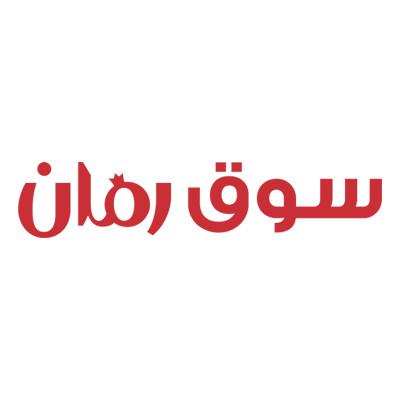 سوق رمان شعار 400x400 - 2019 - كوبون عربي