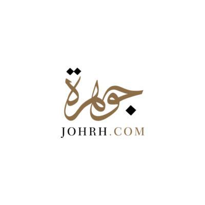 2020 شعار جوهرة - 400x400 - كود خصم جوهرة - كوبون عربي