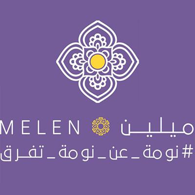 شعار مفارش ميلين 400x400 - 2021 - كود خصم - كوبون عربي