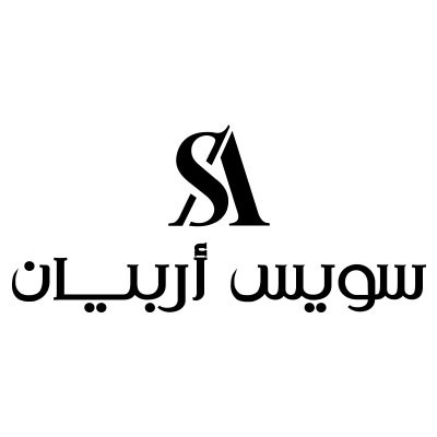 شعار سويس أربيان 400x400 (2020) - كوبون عربي - كودات سويس أربيان
