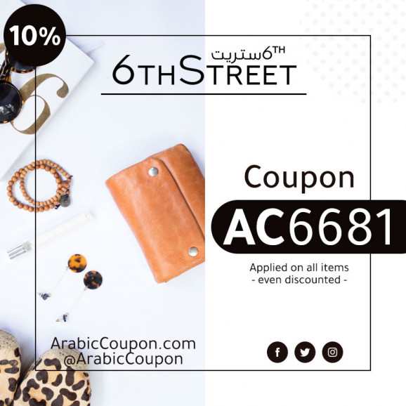 10% 6TH Street coupon code - 6TH Street promo code (NEW 2020)