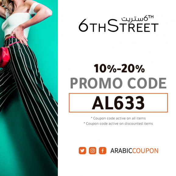 6thStreet promo code (NEW 2021) - 6thStreet coupon code active 100%