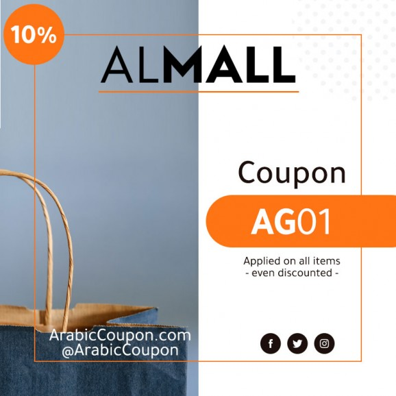 AlMall Coupon for 2020 - Highest 10% AlMall Promo Code
