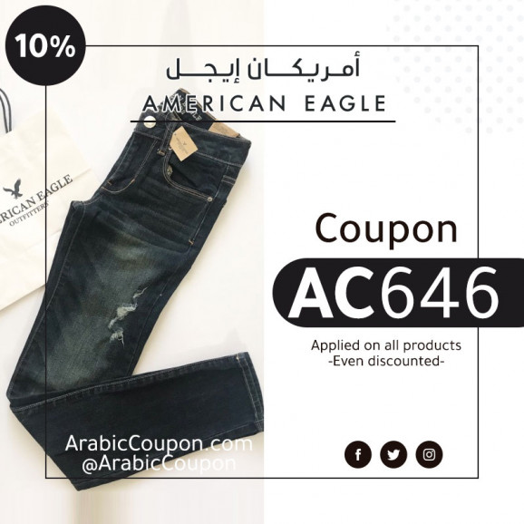 American Eagle discount coupon on all products (New American Eagle coupon 2020)