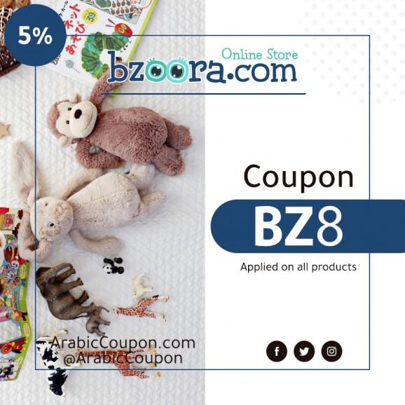 5% Bzoora promo code - highest 2020 Bzoora coupon - ArabicCoupon