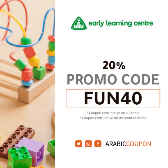 Early Learning Centre (ELC) promo code - Early Learning Centre (ELC) coupon code - NEW 2021