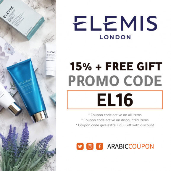 ELEMIS coupon & promo code with 15% discount with extra FREE Gift