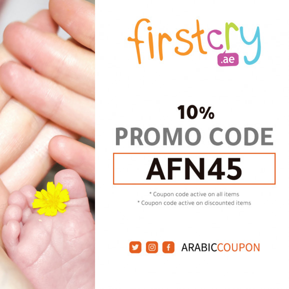 FirstCry coupon code / promo code - 100% Active - NEW 2021