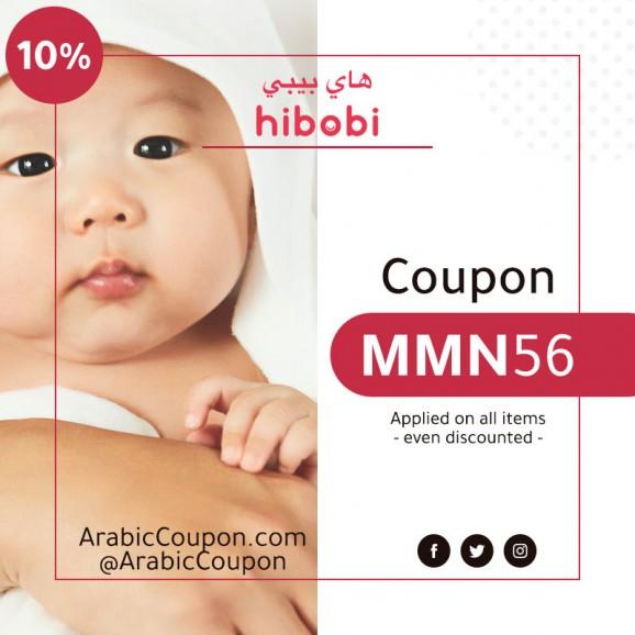 2020 hibobi promo code - 10% hibobi discount coupon on all items