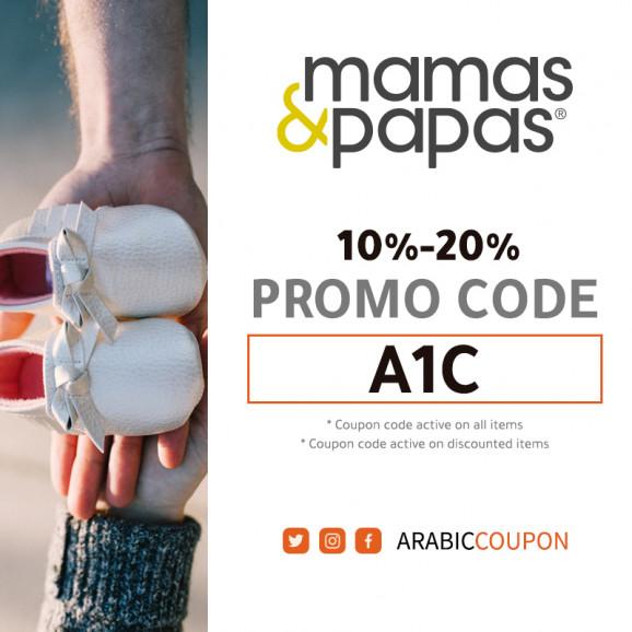 Mamas&Papas promo code / Mamas&Papas coupon code on all items - 2021
