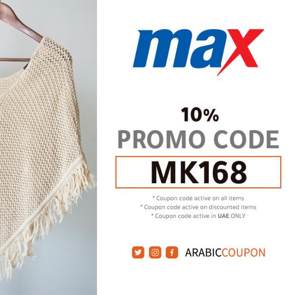 MaxFashion coupon code - MaxFashion promo code - CityMax 100% Active promo code (NEW)