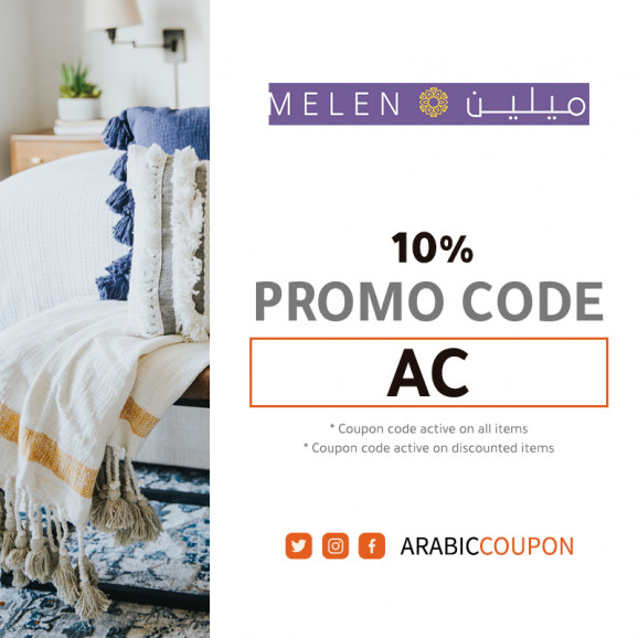 100% Active Melen promo code on all products (Active discount coupon in 2021)