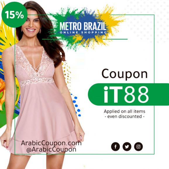NEW Metro Brazil promo code 2020 - Metro Brazil coupon - ArabicCoupon