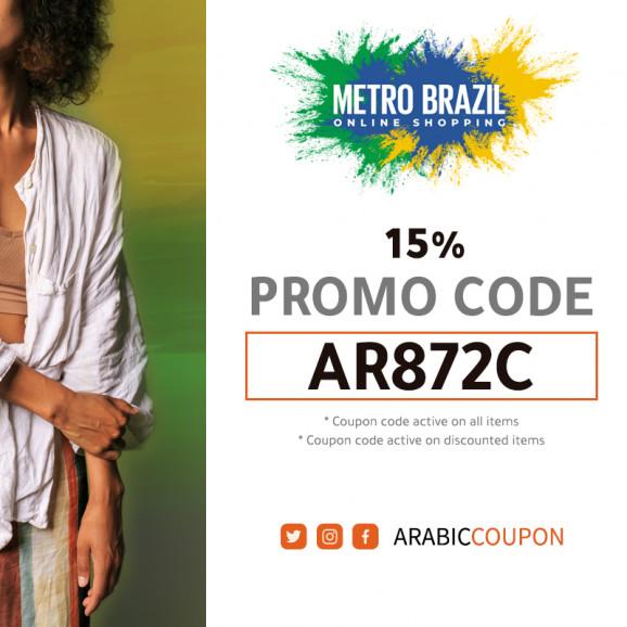 METRO BRAZIL promo code / METRO BRAZIL discount coupon - NEW 2021