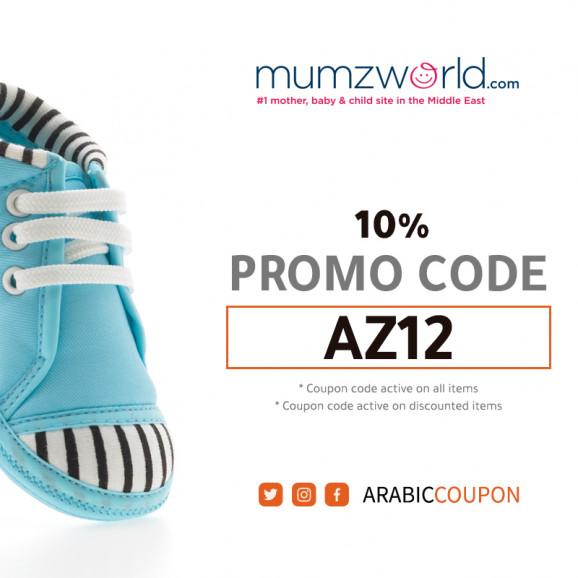 100% active Mumzworld promo code - Mumzworld coupon code - 2021