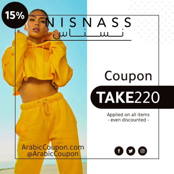 2020 - 15% Nisnass Promo Code on all products - Active coupon