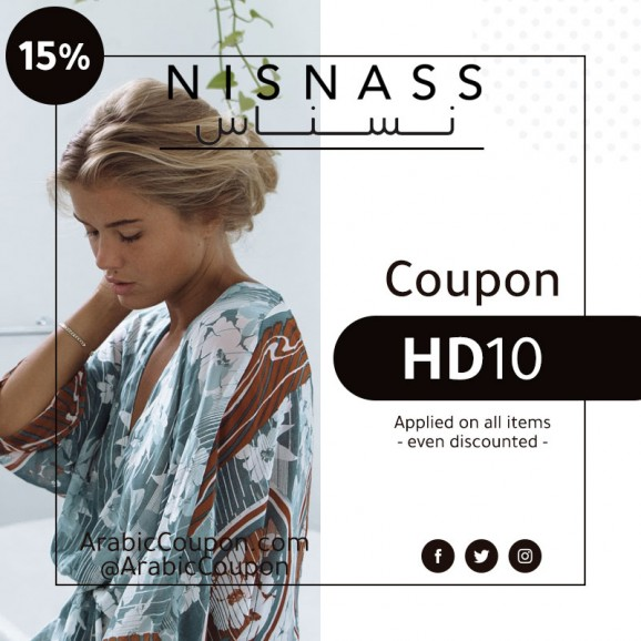2020 - 15% Nisnass coupon on all products - Active Promo Code