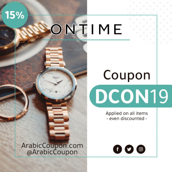 15% ONTIME promo code / 2020 NEW ONTIME coupon on all items