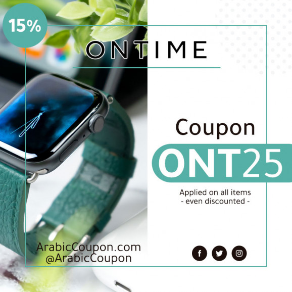 2020 ONTIME coupon - 15% ONTIME promo code discount on all items
