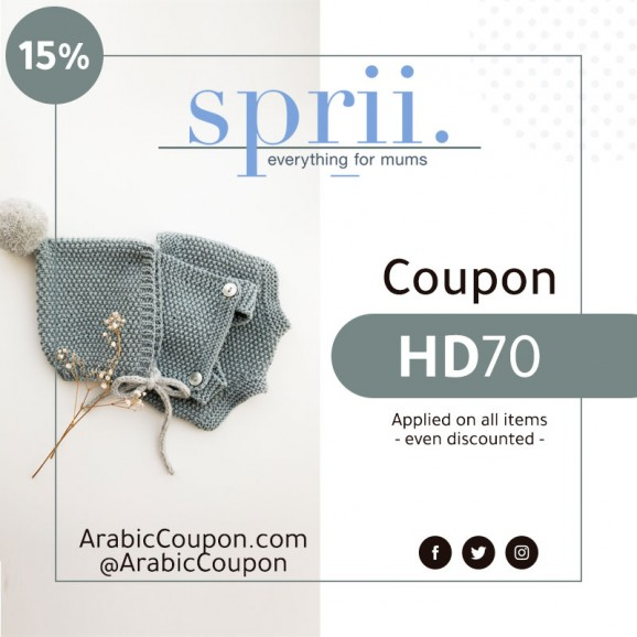 2020 Active Sprii Promo code / 15% SPRII Coupon on all items