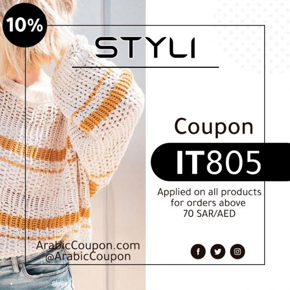 Styli coupon - ArabicCoupon - Styli Promo code(2020)