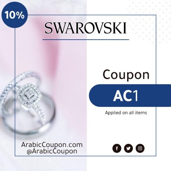 swarovski promo code - 2020 swarovski coupon - ArabicCoupon