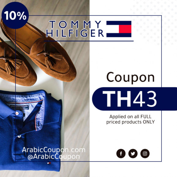 Tommy Hilfiger NEW coupon code (2020) on full priced items